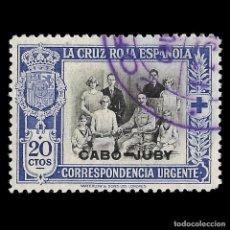 Sellos: SELLOS. ESPAÑA.CABO JUBY 1926.PRO CRUZ ROJA .20C.AZUL NEGRO. USADO. EDIFIL.Nº39. Lote 154789950