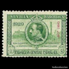 Sellos: SELLOS. ESPAÑA. CABO JUBY 1929.EXPO SEVILLA Y BARCELONA.10C. VERDE. NUEVO* EDIFIL.Nº41. Lote 154790878