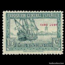 Sellos: SELLOS. ESPAÑA.CABO JUBY 1929.EXPO SEVILLA Y BARCELONA.15C. VERDE AZUL. NUEVO** EDIFIL.Nº42. Lote 154791178