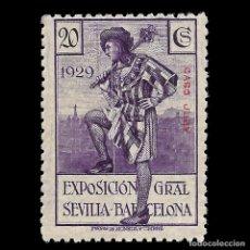 Sellos: SELLOS. ESPAÑA.CABO JUBY 1929.EXPO SEVILLA Y BARCELONA.20C. VIOLETA. NUEVO** EDIFIL.Nº43. Lote 154791542