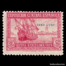 Sellos: SELLOS. ESPAÑA.CABO JUBY 1929.EXPO SEVILLA Y BARCELONA.25C. ROSA. NUEVO* EDIFIL.Nº44. Lote 154791958