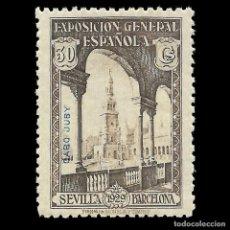 Sellos: CABO JUBY 1929.EXPO SEVILLA Y BARCELONA.30C. CASTAÑO. NUEVO** EDIFIL.Nº45. Lote 154792326