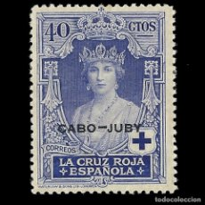 Sellos: SELLOS. ESPAÑA. CABO JUBY 1926. PRO CRUZ ROJA. 50C.ULTRAMAR. NUEVO**. EDIFIL. 34. Lote 154793578