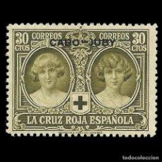 Sellos: SELLOS. ESPAÑA. CABO JUBY 1926. PRO CRUZ ROJA. 30C.OLIVA. NUEVO**. EDIFIL. 33. Lote 154794326