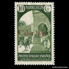 Sellos: SELLOS. ESPAÑA. CABO JUBY 1934-1936.SELLOS MARRUECOS.HABILITADOS.10C.VERDE.NUEVO* EDIF.62. Lote 154944850