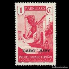 Sellos: SELLOS. ESPAÑA. CABO JUBY 1935-1936.SELLOS MARRUECOS.HABILITADOS.1C. ROSA.NUEVO** EDIF.67. Lote 154945606
