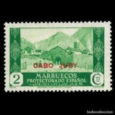 Sellos: SELLOS. ESPAÑA.CABO JUBY 1935-1936.SELLOS MARRUECOS.HABILITADOS.2C. VERDE.NUEVO** EDIF.68. Lote 154945986