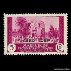 Sellos: SELLOS. ESPAÑA.CABO JUBY 1935-1936.SELLOS MARRUECOS. HABILITADOS.5C.LILA.NUEVO**. EDIF.69. Lote 154972706