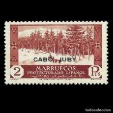 Sellos: SELLOS ESPAÑA.EDIFIL Nº.84.CABO JUBY.1935-6.SELLOS MARRUECOS. HABILITADOS.2 PTS. CAST VIOL.NUEVO** . Lote 154974058