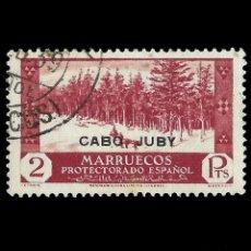 Sellos: SELLOS. ESPAÑA.CABO JUBY.1935-6.SELLOS MARRUECOS.HABILITADOS.2 PTS. CAST VIOL.USADO.EDIF.84. Lote 154974818