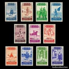 Sellos: SELLOS. ESPAÑA.CABO JUBY 1937.SELLOS MARRUECOS.ALZAMIENTO NACIONAL.NUEVO** EDIF.Nº85-96. Lote 154984030
