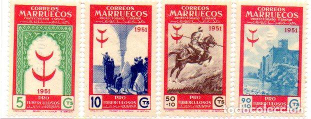 MARRUECOS ESPAÑOL.- AÑO 1951.- PROTUBERCULOSOS (Sellos - España - Colonias Españolas y Dependencias - África - Marruecos)