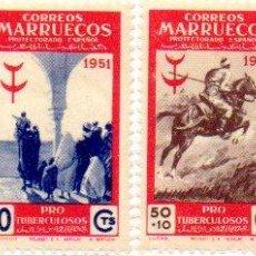Sellos: MARRUECOS ESPAÑOL.- AÑO 1951.- PROTUBERCULOSOS. Lote 155244562