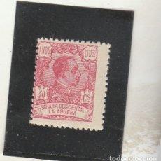 Sellos: LA AGÜERA 1923 - EDIFIL NRO. 22 - NUEVO. Lote 155257086