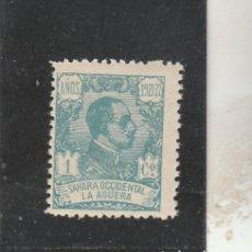 Sellos: LA AGÜERA 1923 - EDIFIL NRO. 14 - NUEVO. Lote 155257149