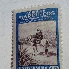 Selos: 1 SELLO DE MARRUECOS 1949 LXXV ANIVERSARIO DE LA U.P.U. Nº 313. Lote 155300890
