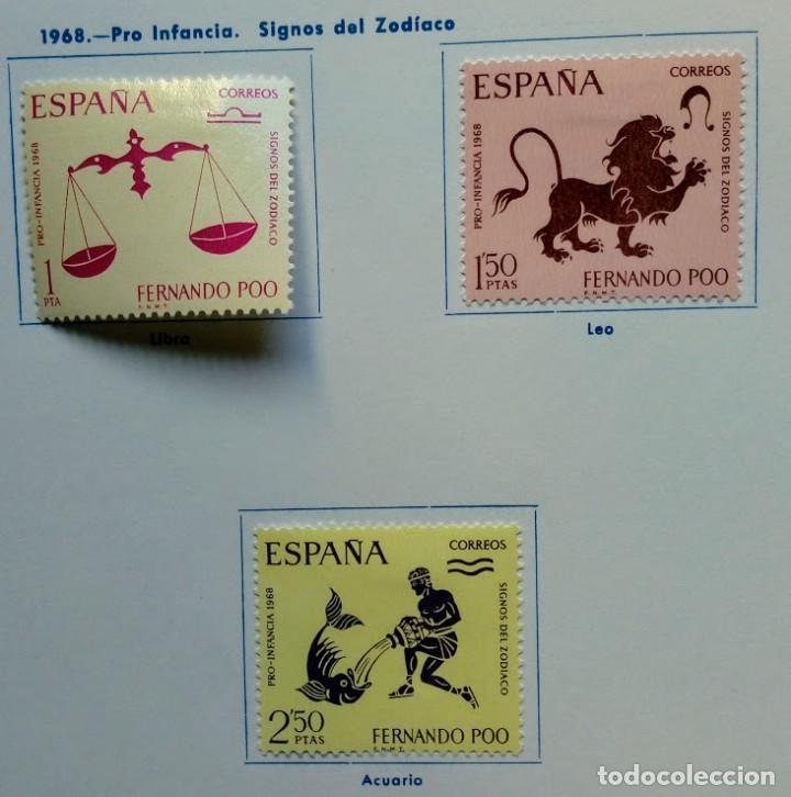 SERIE 3 SELLOS FERNANDO POO 1968 PRO INFANCIA – SIGNOS DEL ZODIACO (Sellos - España - Colonias Españolas y Dependencias - África - Fernando Poo)