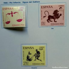 Sellos: SERIE 3 SELLOS FERNANDO POO 1968 PRO INFANCIA – SIGNOS DEL ZODIACO. Lote 155385146