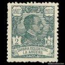 Sellos: SELLOS ESPAÑA. COLONIAS ESPAÑOLAS. LA AGÜERA. 1923.ALFONSO XIII. 2C.VERDE OSCURO. NUEVO. EDIF. Nº15. Lote 155441458