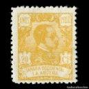 Sellos: SELLOS ESPAÑA. COLONIAS ESPAÑOLAS. LA AGÜERA. 1923.ALFONSO XIII. 20C.AMARILLO. NUEVO. EDIF. Nº19. Lote 155441870