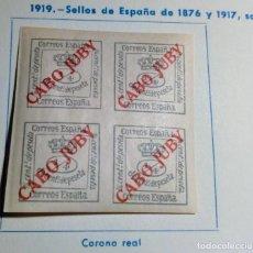 Sellos: 1919. SELLOS DE ESPAÑA, 1876 Y 1902 – 1922. HABILITADOS CABO JUBY 4/4 VERDE Nº5. Lote 155527174