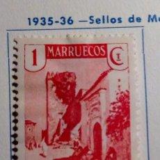 Sellos: 1935-1936. SELLO DE MARRUECOS HABILITADO CABO JUBY Nº 67 ROSA. Lote 155532446