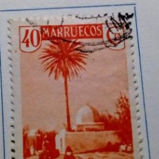 Sellos: 1935-36.- SELLO DE MARRUECOS HABILITADO CABO JUBY Nº 81 40 C NARANJA. Lote 155534970
