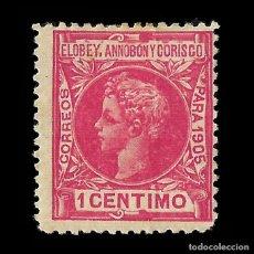 Sellos: SELLOS. ESPAÑA. ELOBEY ANNOBÓN CORISCO 1905.ALFONSO XIII. 1C. ROSA. NUEVO EDIF. 19. Lote 155596194