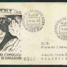 Sellos: SPD - IFNI 1952 - V CENT. NAC. FERNANDO EL CATOLICO. Lote 155661746