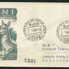 Sellos: SPD - IFNI 1953-SERIE BÁSICA. Lote 173095642