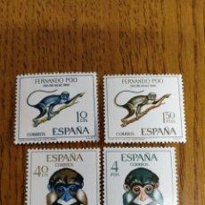 Sellos: ESPAÑA COLONIAS :251/54 MNH, FERNANDO POO. Lote 175715880