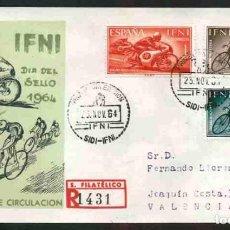 Sellos: SPD-IFNI 1964 - DIA DEL SELLO. Lote 155846218
