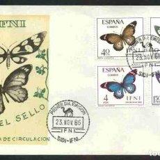 Sellos: SPD-IFNI 1966 - DIA DEL SELLO. Lote 155852262