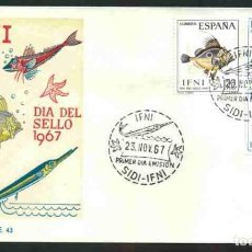 Sellos: SPD-IFNI 1967 - DIA DEL SELLO. Lote 155853766