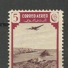 Sellos: IFNI COLONIAS ESPAÑOLAS NUEVO 1943. Lote 155905358
