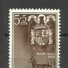 Sellos: IFNI COLONIAS ESPAÑOLAS NUEVO 1956. Lote 155907146