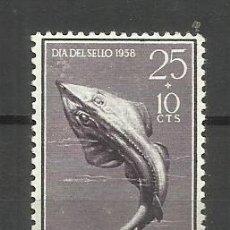Sellos: IFNI COLONIAS ESPAÑOLAS NUEVO 1958. Lote 155907338