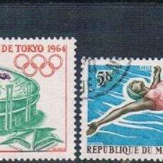 Sellos: MALI 1964 / 66 - YVERT 63 + 83 + 79 + 96 ( USADOS ). Lote 155940542