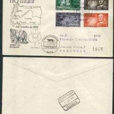 Sellos: SPD-RIO MUNI 1961 - XXV ANIV, EXALT. FRANCO A JEFAT. ESTADO. Lote 155946878