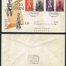 Sellos: SPD-RIO MUNI 1961 - DIA DEL SELLO. Lote 155946946
