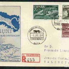 Sellos: SPD-RIO MUNI 1964 - FAUNA ECUATORIAL. Lote 155952130