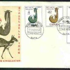 Sellos: SPD-RIO MUNI 1966 - DIA DEL SELLO. Lote 155957854