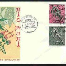 Sellos: SPD-RIO MUNI 1967 - PRO INFANCIA. Lote 155958118
