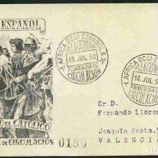 Sellos: SPD-SAHARA ESPAÑOL 1952 - FERNANDO EL CATÓLICO. Lote 155972850