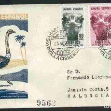 Sellos: SPD-SAHARA ESPAÑOL 1952 - DIA DEL SELLO. Lote 155972998