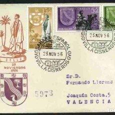Sellos: SPD-SAHARA ESPAÑOL 1956 - DIA DEL SELLO. Lote 155978918