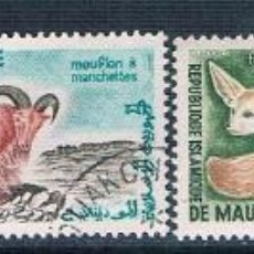Sellos: MAURITANIA 1961 / 64 / 79 - YVERT 143 + 144 + 179 + AE 190 ( USADOS ). Lote 155981878