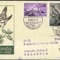 Sellos: SPD-SAHARA ESPAÑOL 1958 - DIA DEL SELLO. Lote 155983530