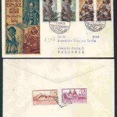 Sellos: SPD-SAHARA ESPAÑOL 1959 - PRO INFANCIA. Lote 155985858