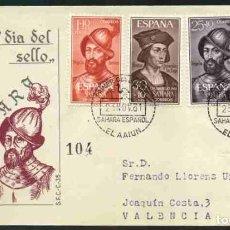 Sellos: SPD-SAHARA ESPAÑOL 1961 - DIA DEL SELLO. Lote 155988658